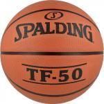 TF-50 USA basketball ball 6